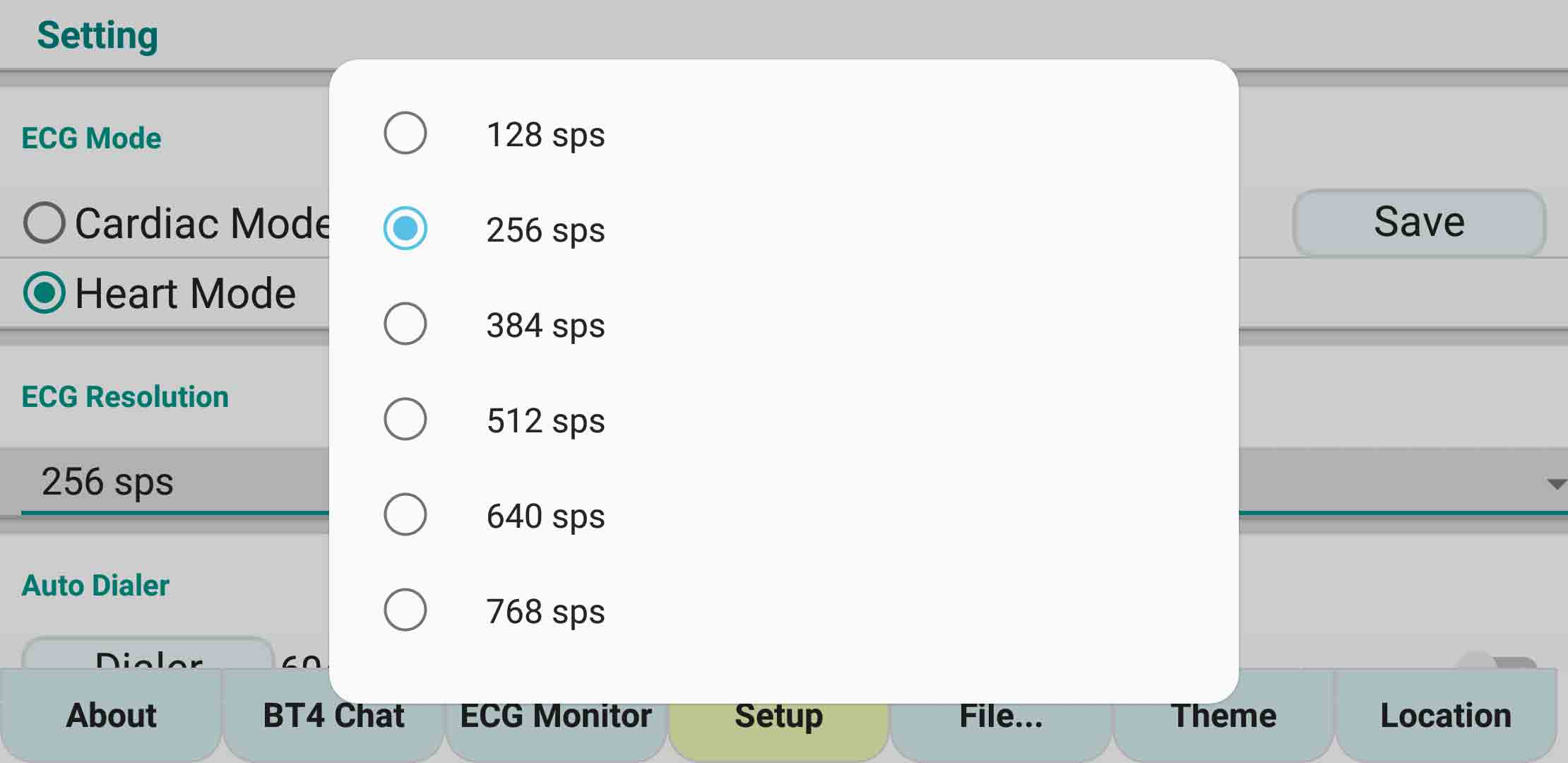 ecgMonitor-Setting-Baud-Rate
